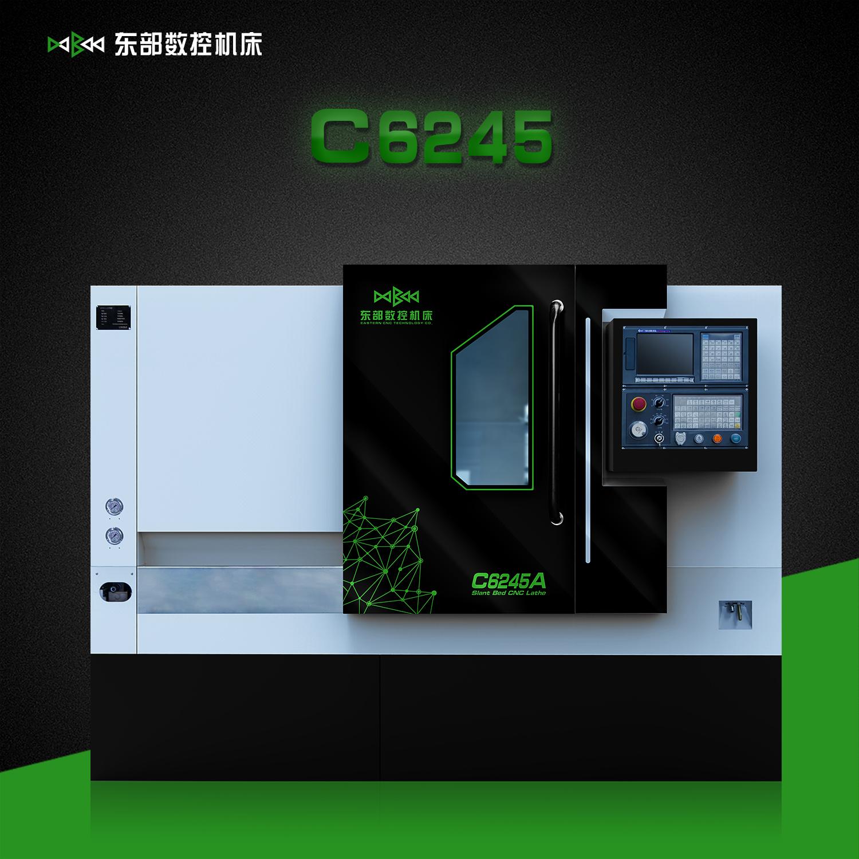 C6245A