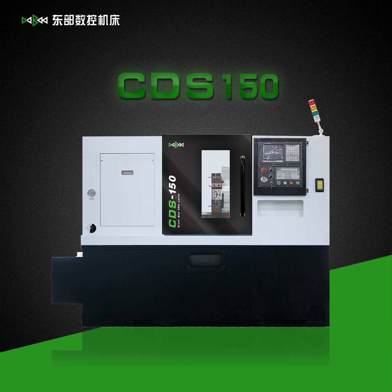 CDS150