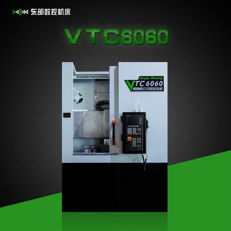VTC6060