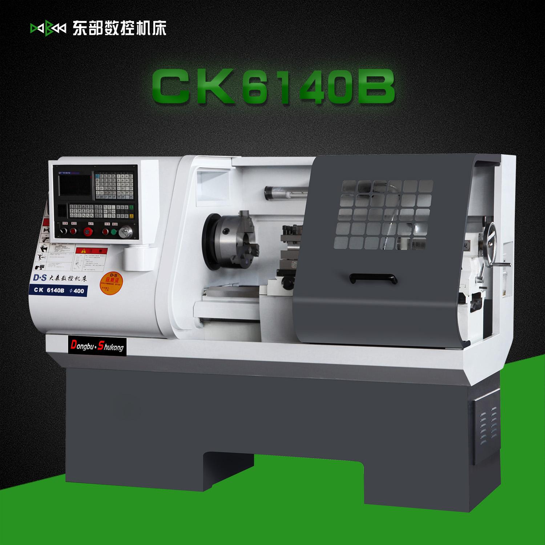CK6140B