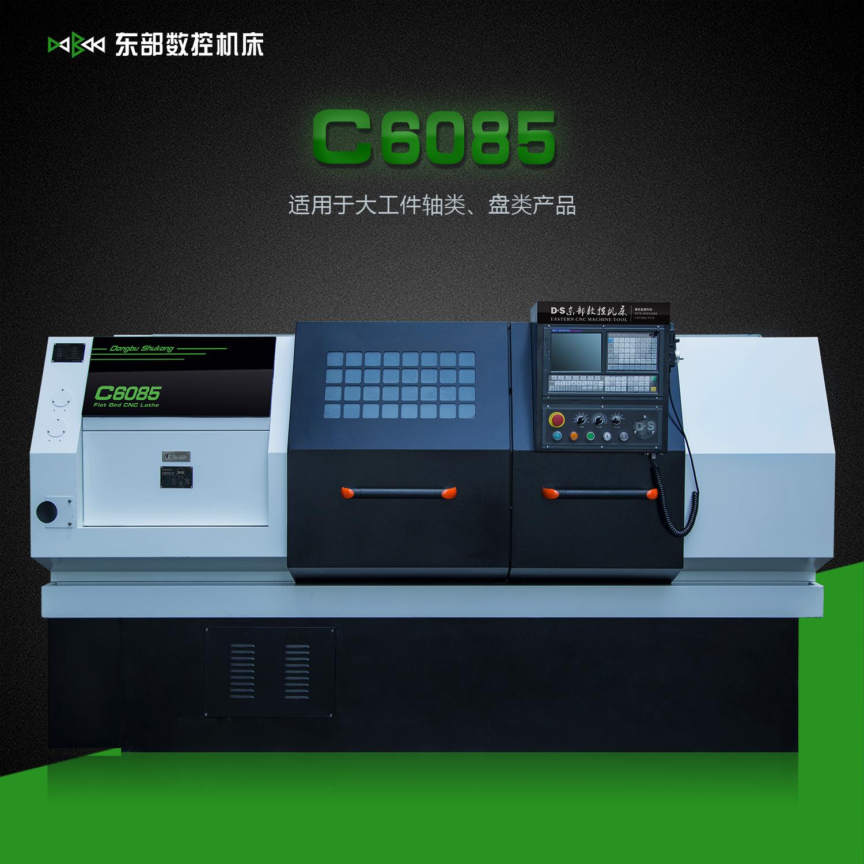 C6085