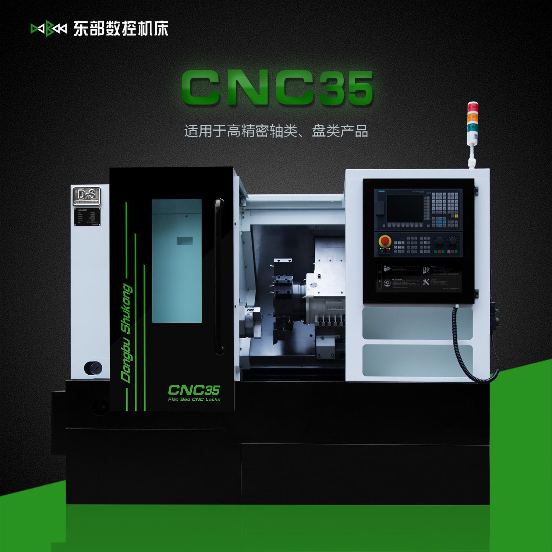 CNC35