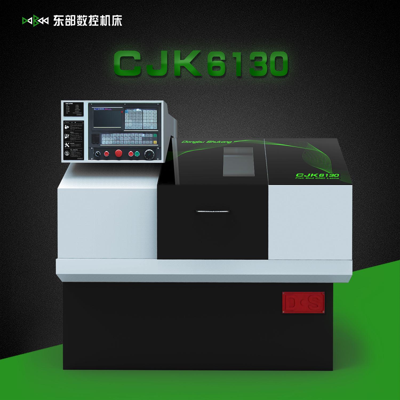 CJK6130L