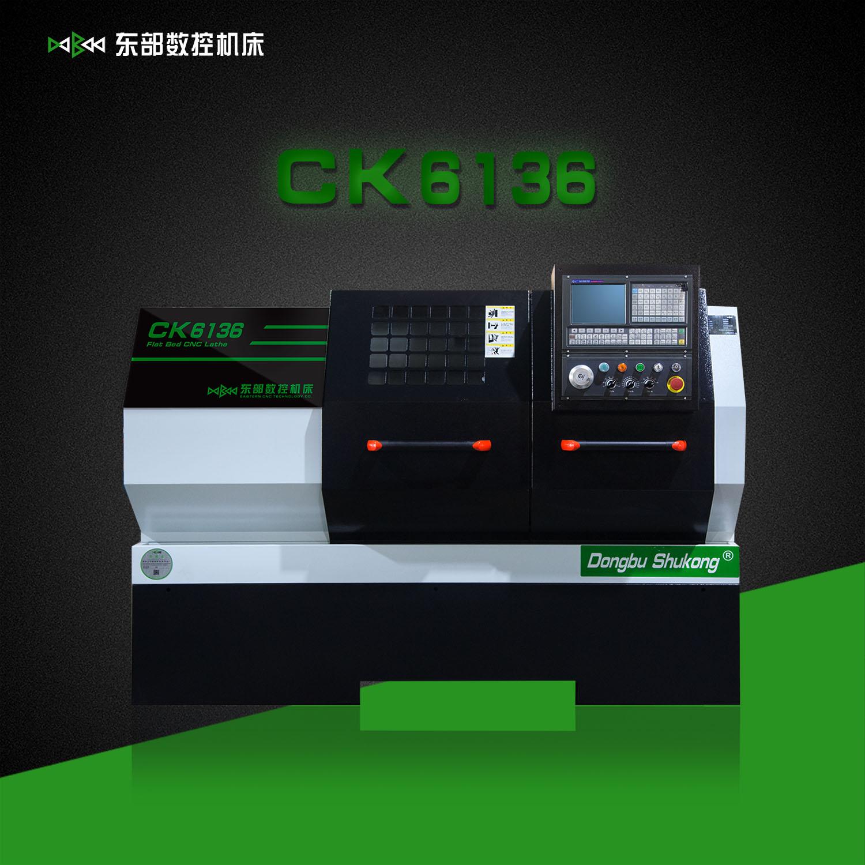 CK6136