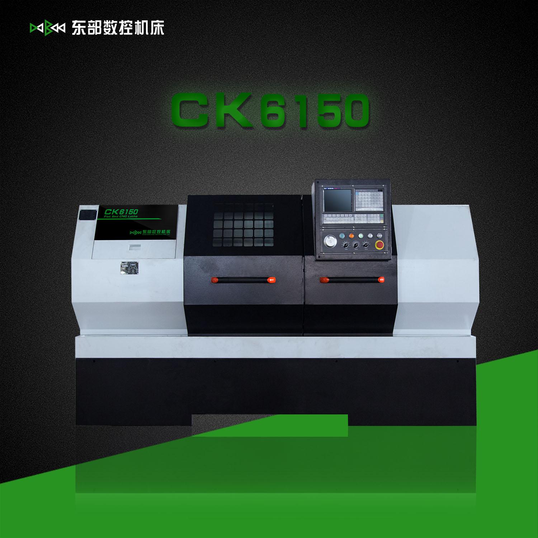 CK6150